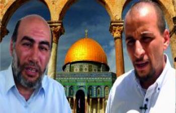 Filistinli akademisyenlerin Mescid-i Aksa çağrısı
