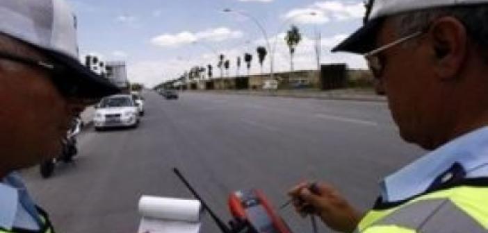 Online Trafik Cezası Ödeme İşlemini Nasıl Yapılır?