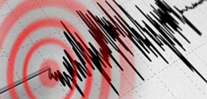 Sondakika! Ankara'da deprem oldu