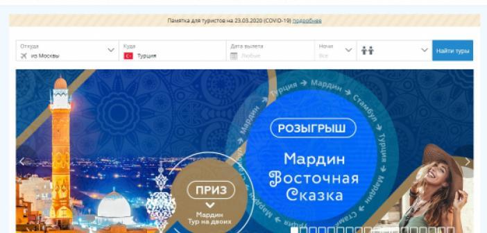 Rusya'da satışa çıkarılan Mardin Turlarına Yoğun ilgi
