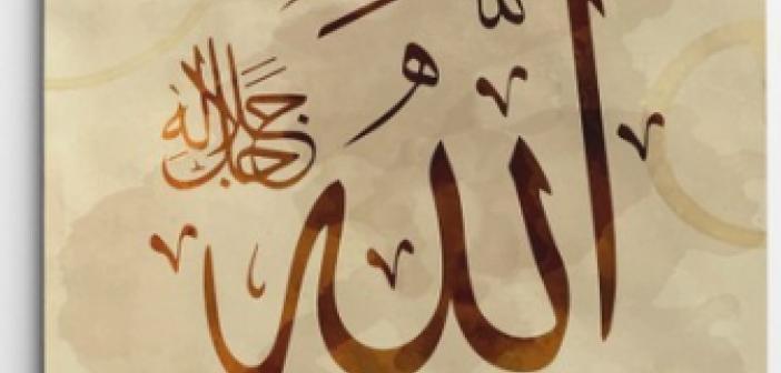 Kürtçe Allah ne demek? Kürtçe Allah razı olsun anlamı? Allah'a emanet ol nasıl denir?
