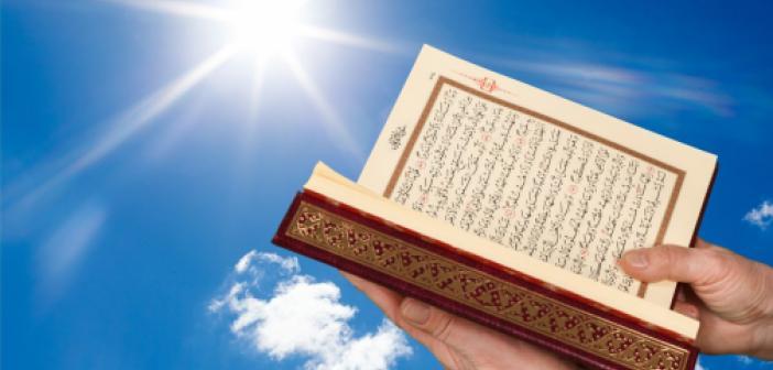 Ramazan'da Okunacak Sureler Nelerdir? Ramazan'da Okunan Sureler ve İsimleri