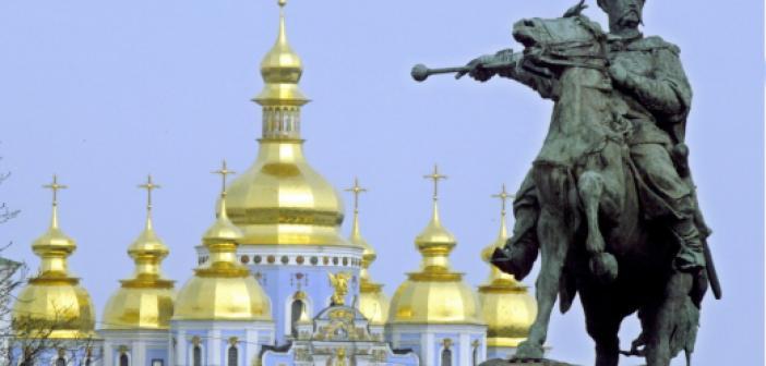 Ukrayna'nın tarihi nedir? Tarihte Ukrayna? Ukrayna'nın kısa tarihi