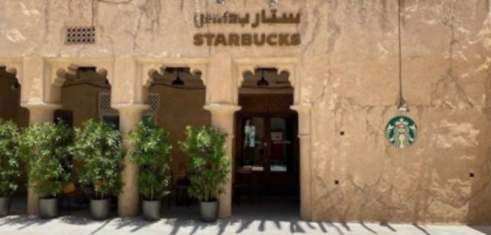 Bu fotoğraf Mardin'deki Starbucks'ı mı gösteriyor?