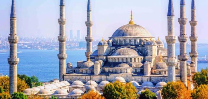İstanbul il ve ilçeleri için bayram namazı saati: İstanbul il ve ilçeleri için 2021 Kurban Bayramı namazı vakti saat kaçta?