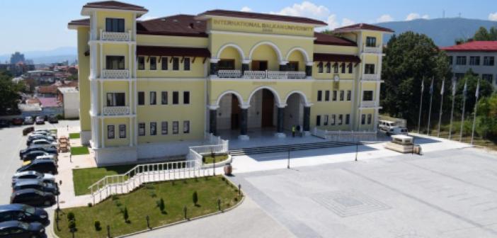 Uluslararası Balkan Üniversitesi (Üsküp) 2021 Taban Puanları (Son 4 Yıl) Başarı Sıralamaları
