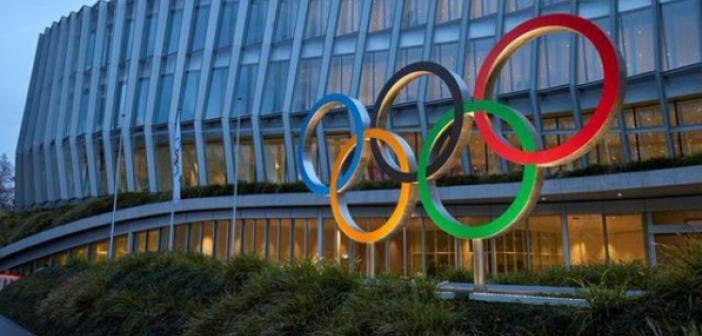 Olimpiyat Komitesi'nden Ukraynalı sporculara skandal gaf | 2020 Tokyo Olimpiyatları