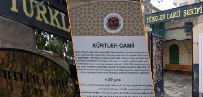 Tarihi Kürtler Camisinin adı Türkler Camisi olarak değiştirildi! İşte Bakanlığın gerekçesi