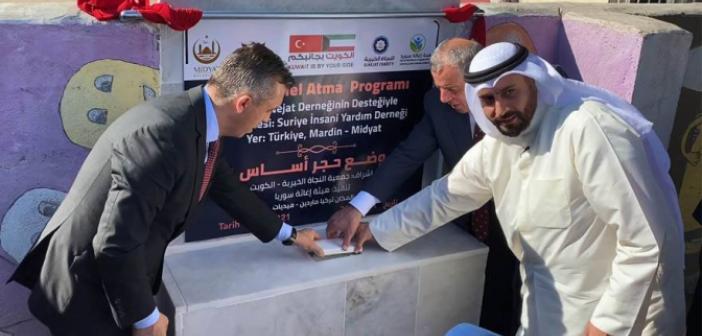 Kuveytli hayırseverler tarafından bir okul inşa edilecek